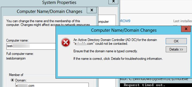 Ensure 'All computers' in the same domain
